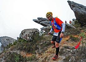 APTR  Pico do Itacolomi 2016 - Ouro Preto