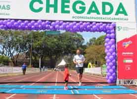 5ª Corrida Pão de Açúcar Kids - Brasília 2016