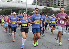Track&Field Run Series Shopping Eldorado - São Paulo