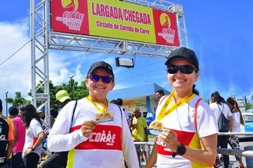 III Cicorre Geraldão 2018 - Recife